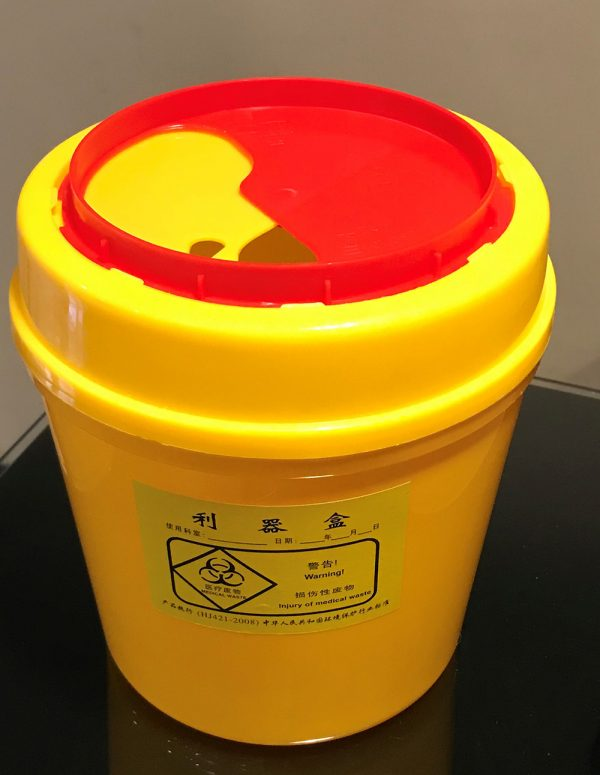 Sharps Container - Disposal